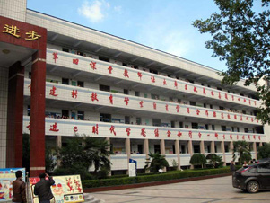 Zhengzhou middle school 102