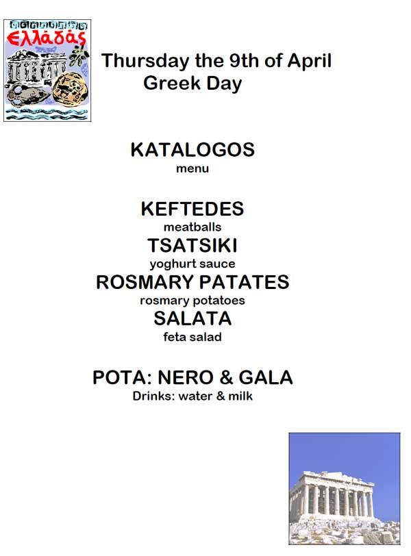 Life across europe comenius project greek food at school canteen greek salad meatballs potatoes tsatsiki m4hsunfo